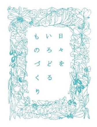 hibi-logo