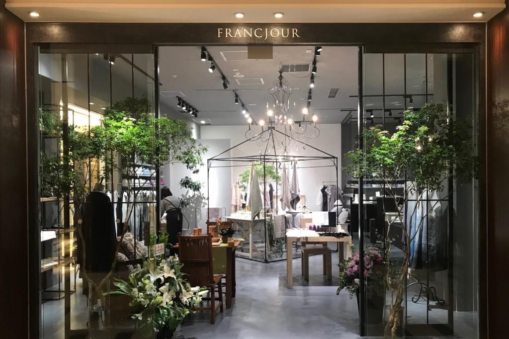 francjourハービスENT大阪店 atelier mado 鏡