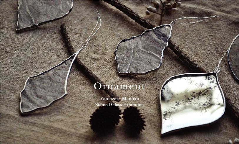 atelier mado  ステンドグラス  オーナメント展 2018 DM ornament