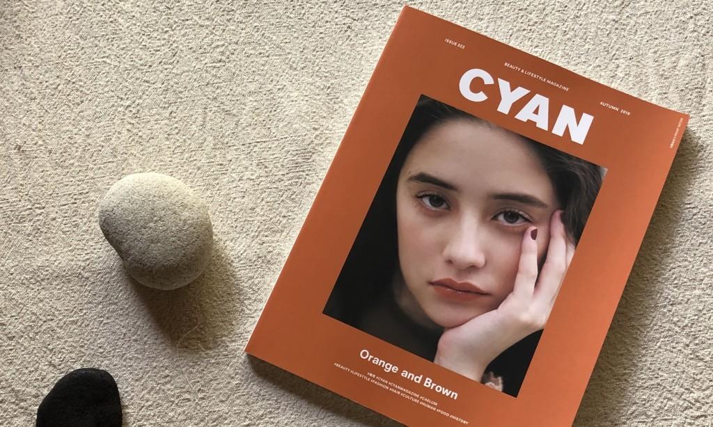 atelier mado 雑誌 CYAN コラム エッセイ
